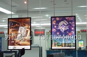 中国建设银行爱博体育手机APP 建行灯箱 超薄橱窗灯箱 厂家批发 爱博体育手机APP供应商