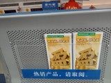 中国建设银行爱博体育手机APP 有机盒折页架资料架 A4折页架 厂家批发 爱博体育手机APP供应商
