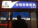 建行标识 建行灯箱 ATM机灯箱 设计制作 设计订做