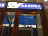 建行爱博体育手机APP 建行灯箱 ATM机灯箱 设计制作 设计订做
