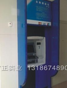 中国建设银行爱博体育手机APP 自动取款机穿墙ATM隔断一块 厂家批发 爱博体育手机APP供应商