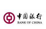 中国银行广告爱博体育手机APP 中行爱博体育手机APP  背景墙LOGO