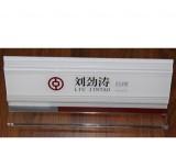 中国银行广告爱博体育手机APP 中行爱博体育手机APP 桌签