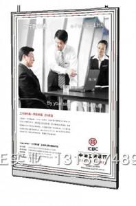 工商银行爱博体育手机APP A0挂式灯箱