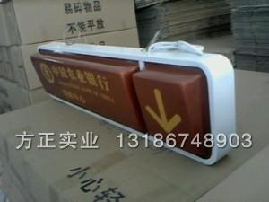中国农业银行灯箱 理财中心吊牌灯箱 定做农行爱博体育手机APP 设计制作 设计订做