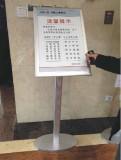 工商银行温馨提示牌 设计定做批发