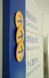 建设银行标牌 落地式区域指示牌 厂家批发 爱博体育手机APP供应商