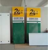 邮政储蓄银行广告爱博体育手机APP  24小时灯箱  设计制作  产家批发