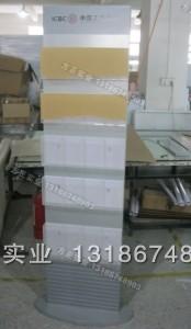 中国工商银行爱博体育手机APP 立式资料架 广告标牌 设计制作 厂家批发