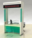 农业银行现金办理柜台LED显示屏(承接订做银行VI系统家具)