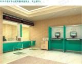 农业银行贵宾室现金柜台 农行家具 银行装修