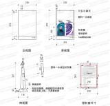 工商银行标牌 A4台式公告牌 广告标牌 设计制作 设计订做 效果图设计