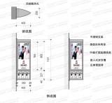 工商银行爱博体育手机APP ATM柜员机隔档式双面广告灯箱 设计制作 设计订做