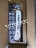 中国农业发展银行 农发行雨伞架 银行爱博体育手机APP 厂家爱博体育手机APP定制