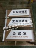 中国农业发展银行 农发行门牌 银行爱博体育手机APP 厂家爱博体育手机APP定制