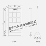 中国农业发展银行 农发行立式公告栏 银行爱博体育手机APP 厂家爱博体育手机APP定制