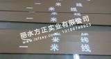 中国农业发展银行 农发行一米线 银行爱博体育手机APP 厂家爱博体育手机APP定制