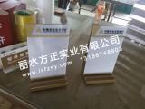 中国农业发展银行 农发行意见簿 银行爱博体育手机APP 厂家爱博体育手机APP定制