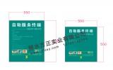 中国农业银行 农行平板式操作说明 银行爱博体育手机APP定制