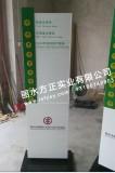 农村合作信用联社 农信 区域指示牌 银行爱博体育手机APP订制