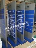天津银行 区域指示牌 其他地方银行爱博体育手机APP 银行爱博体育手机APP定制