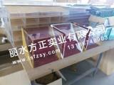 中国农业银行 农行贵金属展台 银行标识定制