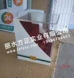 中国农业银行 农行贵金属展台 银行爱博体育手机APP定制