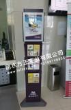 哈尔滨银行其他商业银行落地三角资料架 银行爱博体育手机APP定制