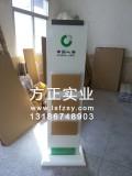 中国人寿资料架 厂家定制