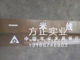 中国农业发展银行 农发行防撞条门条 厂家定制