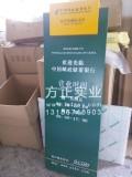 中国邮政储蓄银行长款[挂墙式]时间牌 农业银行标牌 挂墙式营业时间牌