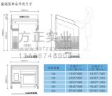 建行智能柜员机具、隔板