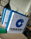 中国建设银行爱博体育手机APP 爱博体育手机APP小灯箱 厂家批发 爱博体育手机APP供应商